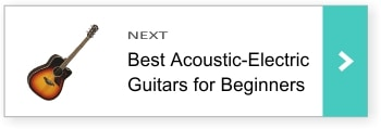 next - beginners electro-acoustic