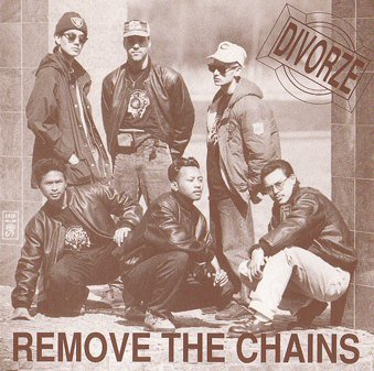 remove-the-chains-album-cover