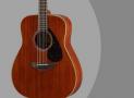Yamaha FG850 Review – Solid Top Acoustic Guitar (Mahogany)